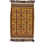 Link to 2' 8 x 4' 1 Kilim Afghan Rug