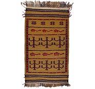 Link to 2' 4 x 4' 1 Kilim Afghan Rug