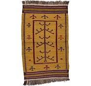 Link to 75cm x 127cm Kilim Afghan Rug