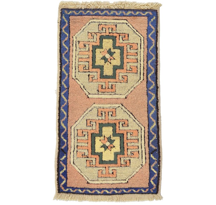 HandKnotted 1' 9 x 3' 1 Kars Rug