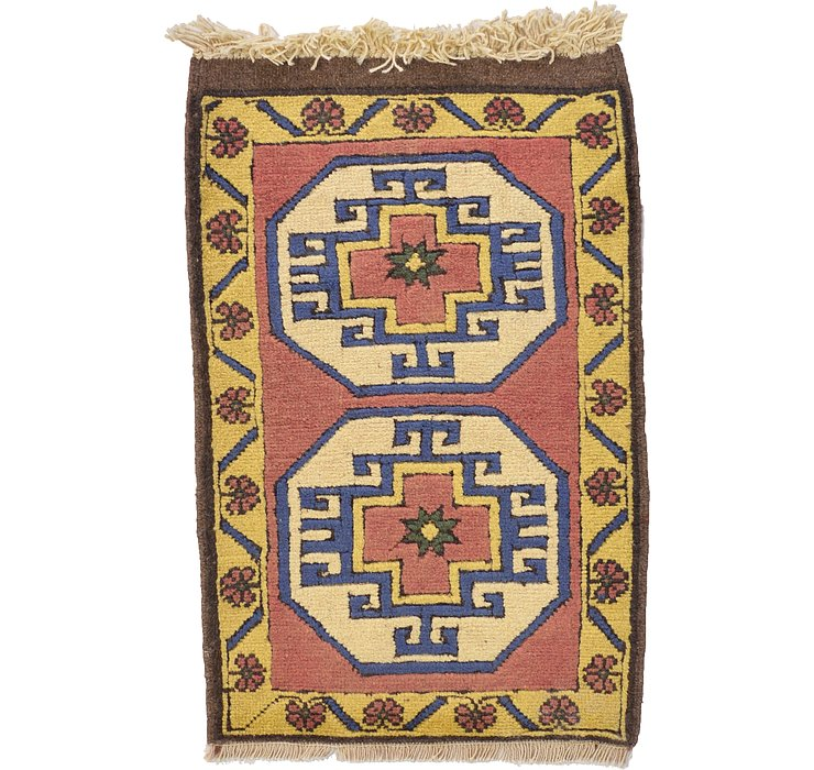 HandKnotted 1' 9 x 2' 8 Kars Rug