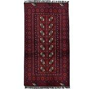 Link to 105cm x 190cm Afghan Akhche Rug