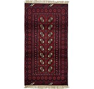 Link to 100cm x 185cm Afghan Akhche Rug