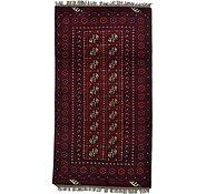 Link to 105cm x 193cm Afghan Akhche Rug
