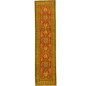 Link to 2' 9 x 11' Kazak Oriental Runner Rug