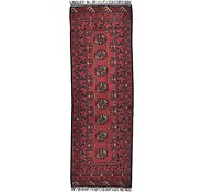 Link to 1' 7 x 4' 8 Afghan Akhche Runner Rug