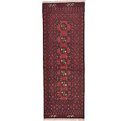 Link to 1' 8 x 4' 6 Afghan Akhche Runner Rug