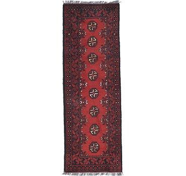 51x145 Afghan Akhche Rug
