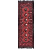 Link to 1' 8 x 4' 8 Afghan Akhche Runner Rug