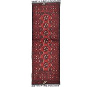 Link to 1' 7 x 4' 9 Afghan Akhche Runner Rug