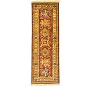 Link to 55cm x 165cm Kazak Oriental Runner Rug