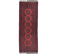 Link to 1' 9 x 4' 8 Afghan Akhche Runner Rug