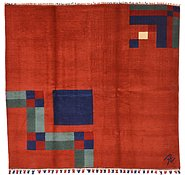 Link to 6' 4 x 6' 9 Avant-Garde Square Rug