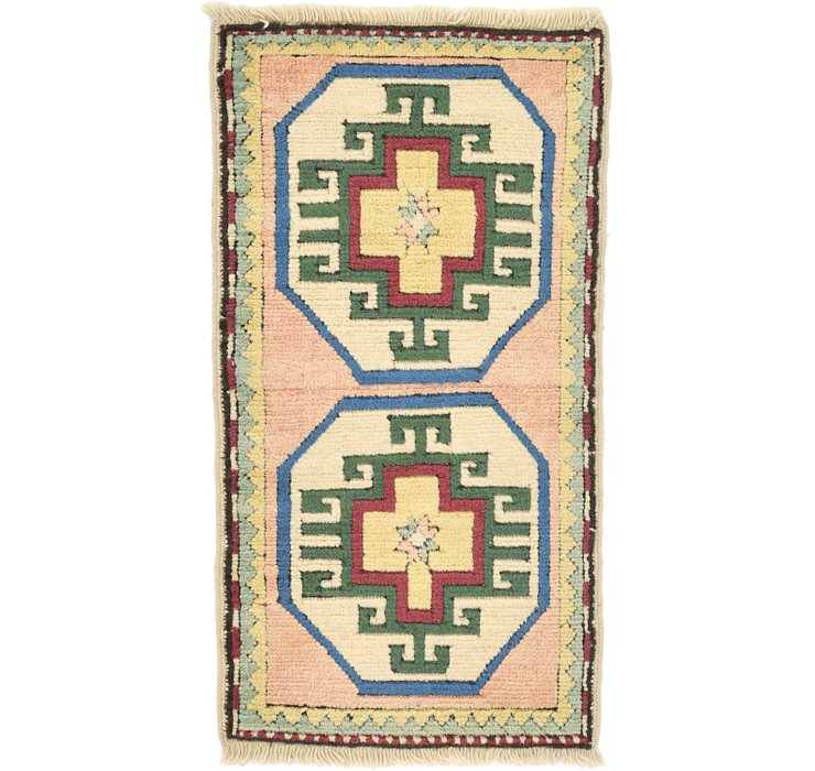 HandKnotted 1' 8 x 3' Kars Rug