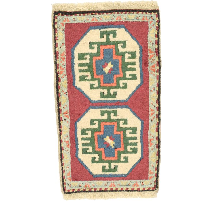 HandKnotted 1' 9 x 3' Kars Rug