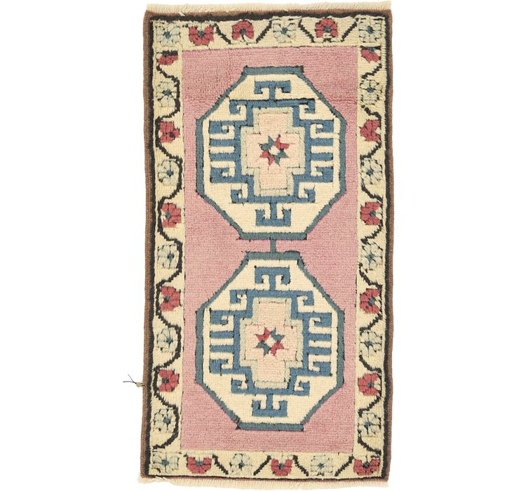 HandKnotted 1' 10 x 3' 5 Kars Rug
