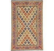 Link to 200cm x 307cm Kazak Oriental Rug