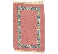 Link to 1' 3 x 2' Indo Tibet Rug