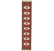 Link to 1' x 5' Bokhara Oriental Runner Rug