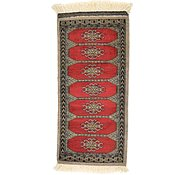 Link to 1' 4 x 2' 10 Bokhara Oriental Runner Rug