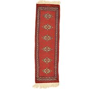 Link to 1' x 3' 3 Bokhara Oriental Runner Rug