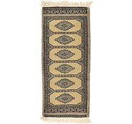 Link to 1' 4 x 3' Bokhara Oriental Runner Rug