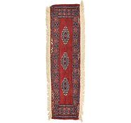 Link to 1' 1 x 4' 1 Bokhara Oriental Runner Rug