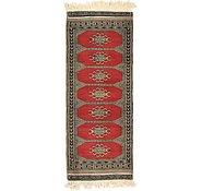 Link to 38cm x 100cm Bokhara Oriental Runner Rug
