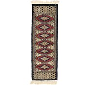 Link to 1' x 3' Bokhara Oriental Runner Rug