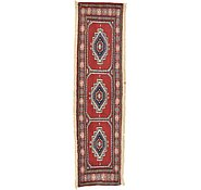 Link to 1' x 4' 1 Bokhara Oriental Runner Rug