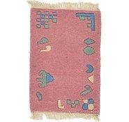 Link to 1' 4 x 1' 11 Indo Tibet Rug