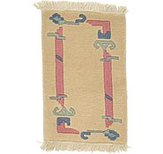 Link to 1' 3 x 1' 11 Indo Tibet Rug