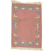 Link to 1' 4 x 1' 10 Indo Tibet Rug
