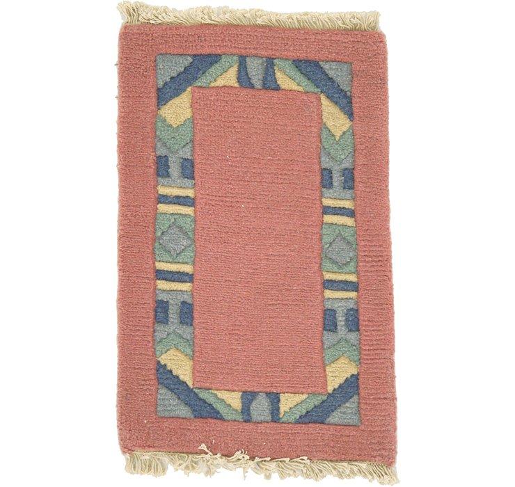 1' 3 x 2' Indo Tibet Rug