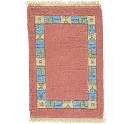 Link to 1' 3 x 1' 11 Indo Tibet Rug
