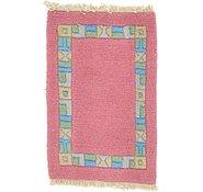 Link to 1' 4 x 2' Indo Tibet Rug