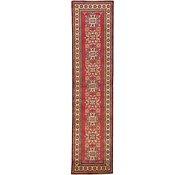 Link to 85cm x 335cm Kazak Oriental Runner Rug