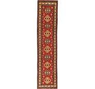 Link to 2' 8 x 11' 7 Kazak Oriental Runner Rug