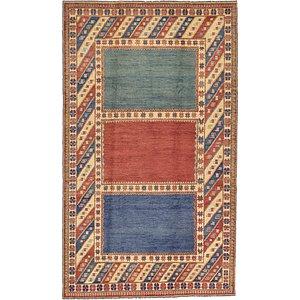 8×11 Beige & Ivory Kazak  Rugs