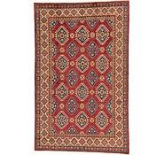Link to 6' 10 x 10' 9 Kazak Oriental Rug