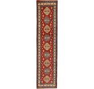 Link to 85cm x 340cm Kazak Oriental Runner Rug