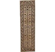 Link to 85cm x 292cm Khotan Ziegler Oriental Runner Rug
