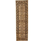 Link to 90cm x 292cm Khotan Ziegler Oriental Runner Rug