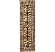 Link to 3' x 9' 8 Khotan Ziegler Oriental Runner Rug