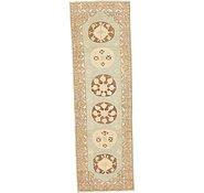 Link to 3' x 9' 5 Khotan Ziegler Oriental Runner Rug