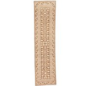 Link to 3' 4 x 12' 10 Khotan Ziegler Oriental Runner Rug