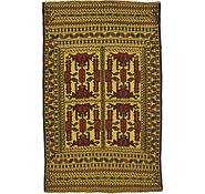 Link to 3' 10 x 6' Kilim Afghan Rug