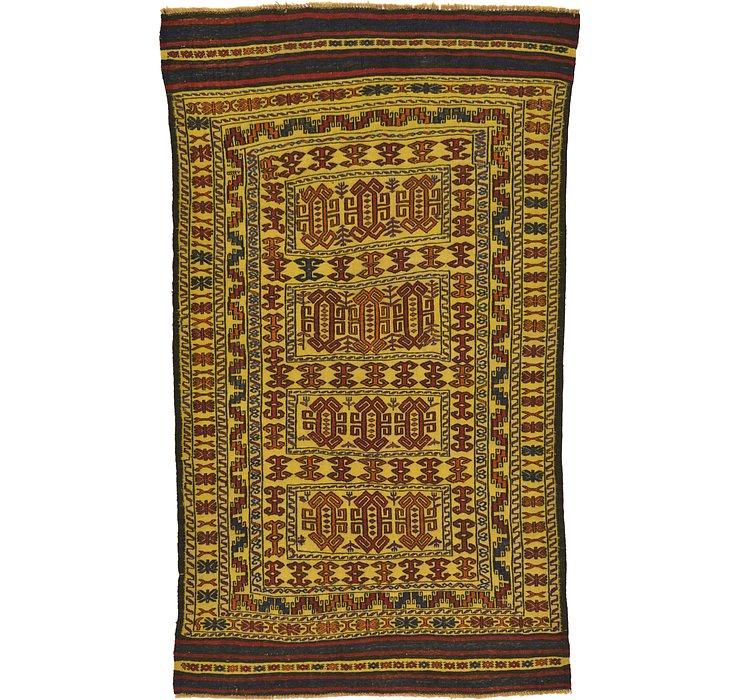 4' x 7' Kilim Afghan Rug