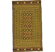 Link to 4' x 6' 10 Kilim Afghan Rug