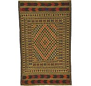 Link to 122cm x 198cm Kilim Afghan Rug